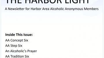 Harbor Light - 2021/06